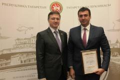 ГАУЗ «Городская поликлиника №10» г. Казани награждена грамотой за успехи в области качества.