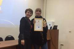 ГАУЗ «Городская поликлиника №10» стала призером конкурса «Вакцина- наша общая защита» в рамках Европейской недели иммунизации 2018 год.