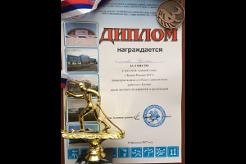 ГАУЗ «Городская поликлиника 10» поздравляем с победой в массовой лыжной гонке «Лыжня России – 2017»