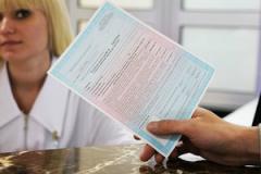 С 1 марта в ГАУЗ «Городская поликлиника 10» принимает психиатр.