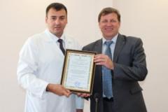 ГАУЗ «Городская поликлиника №10» получила Сертификат соответствия требованиям ГОСТ ИСО 9001 – 2015 ( ISO 9001:2015 ).