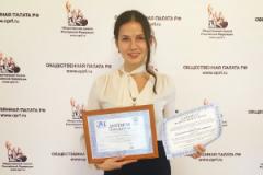 ГАУЗ «Городская поликлиника № 10» поздравляет клинического фармаколога Светлану Симакову с победой в конкурсе
