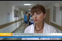 Вышел репортаж о начале вакцинации населения против гриппа в Городской поликлинике №10