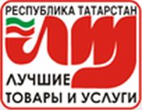 Татарстан. Лучшие вещи равным образом услуги
