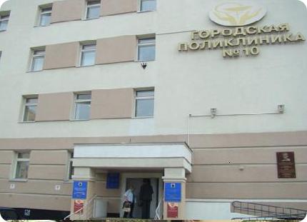 Главное сооружение нате Бондаренко 0a