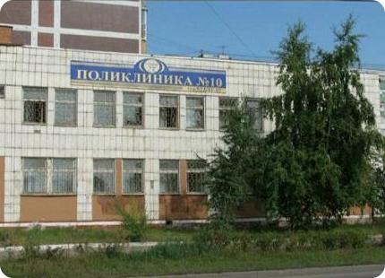 Отделение восстановительного лечения ГАУЗ Городская диспенсер №10